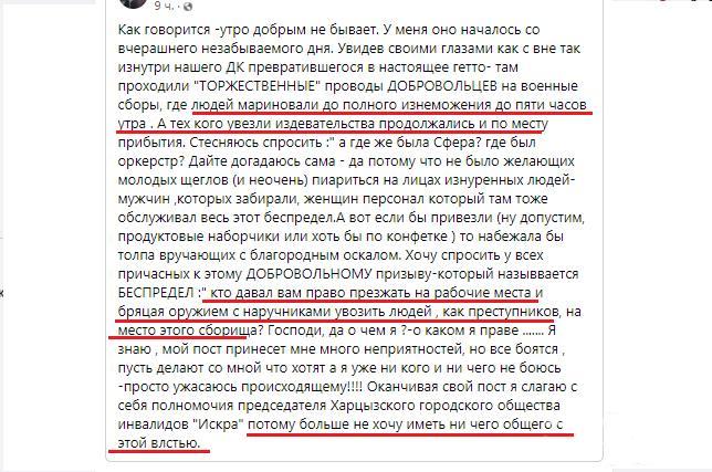 130622 - Командование ДНР представило украинский ударный беспилотник Supervisor SM 2, сбитый над Макеевкой