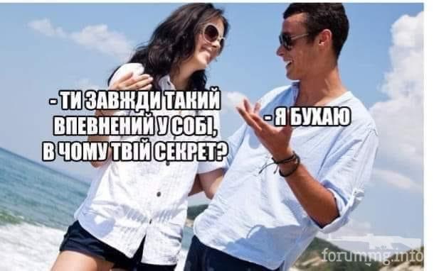 130623 - Пить или не пить? - пятничная алкогольная тема )))