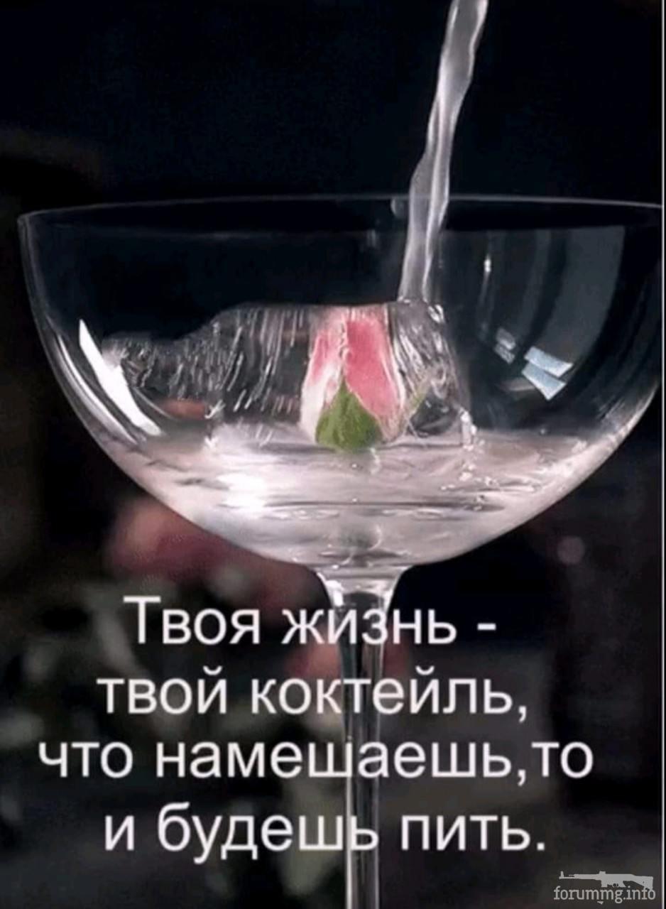 130624 - Пить или не пить? - пятничная алкогольная тема )))