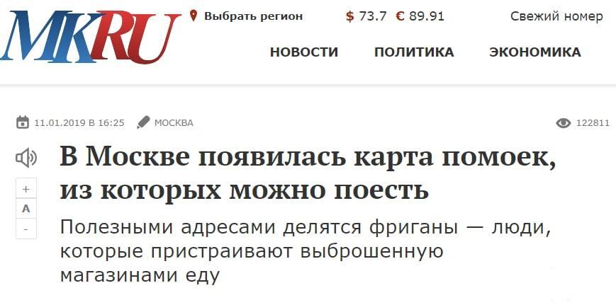 130653 - А в России чудеса!