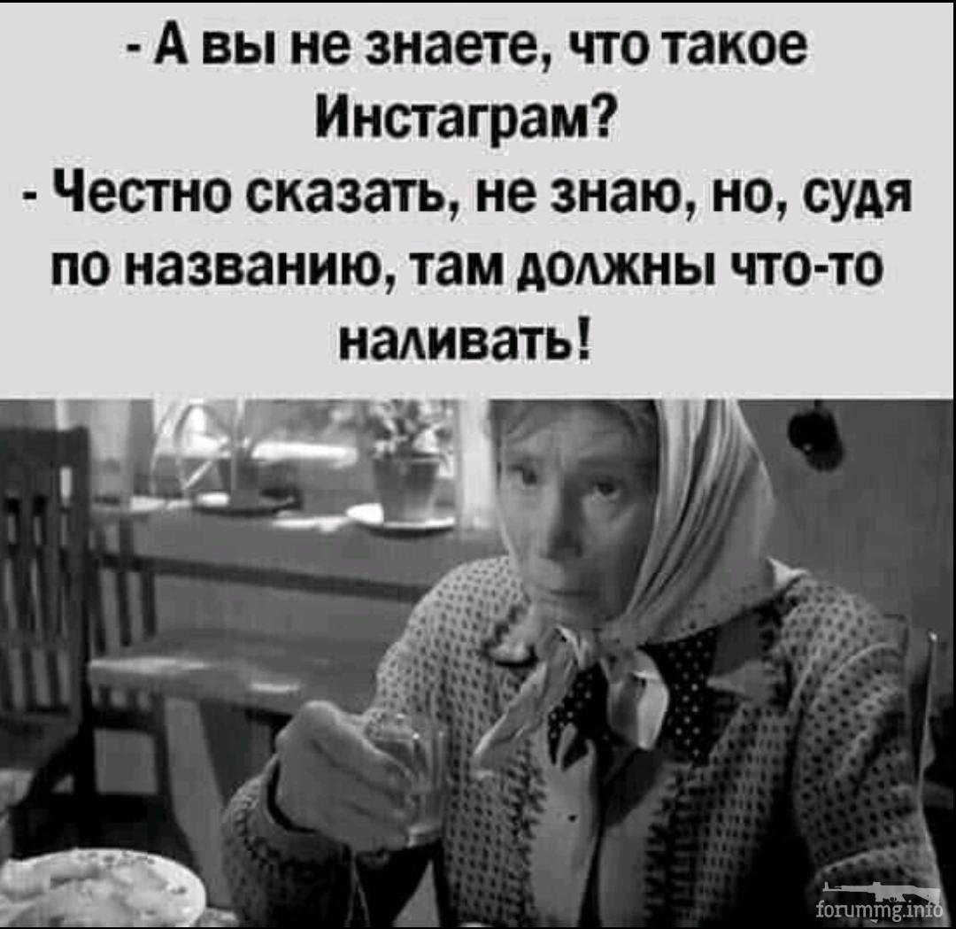 130680 - Пить или не пить? - пятничная алкогольная тема )))