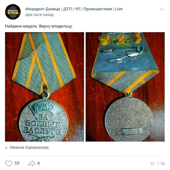 130719 - Командование ДНР представило украинский ударный беспилотник Supervisor SM 2, сбитый над Макеевкой