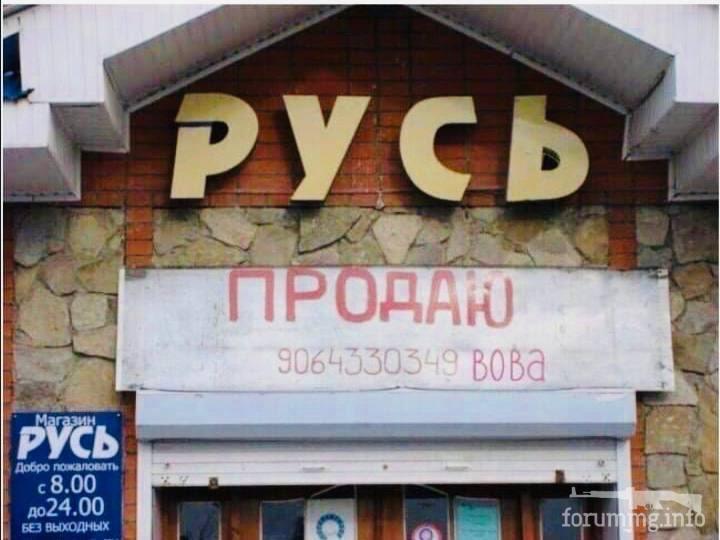 130722 - А в России чудеса!