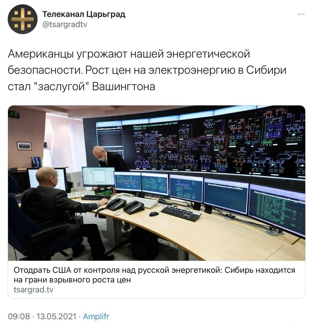 130740 - А в России чудеса!