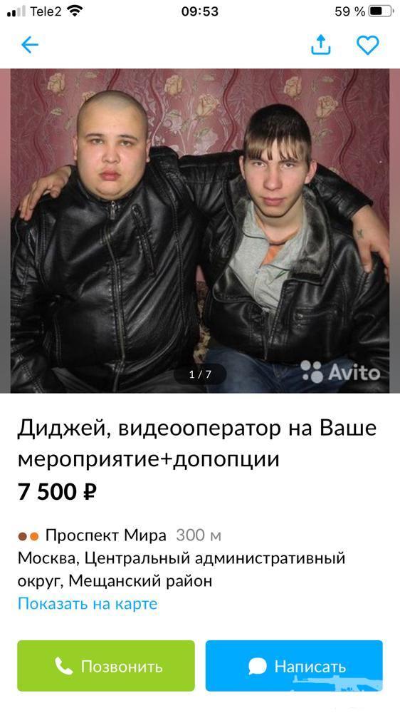 130748 - А в России чудеса!
