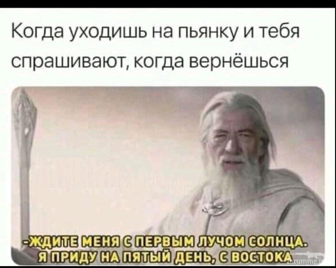 130818 - Пить или не пить? - пятничная алкогольная тема )))