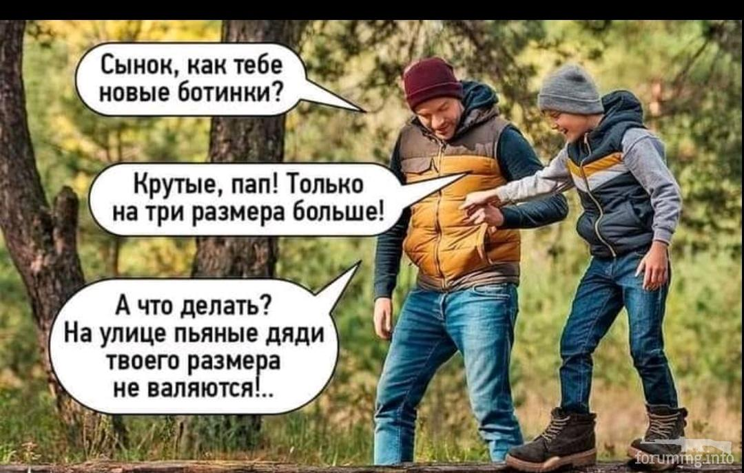 130856 - Пить или не пить? - пятничная алкогольная тема )))