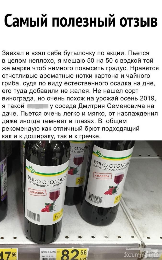 130890 - Пить или не пить? - пятничная алкогольная тема )))