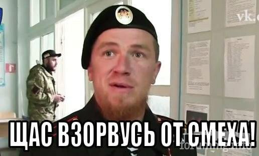130895 - Командование ДНР представило украинский ударный беспилотник Supervisor SM 2, сбитый над Макеевкой