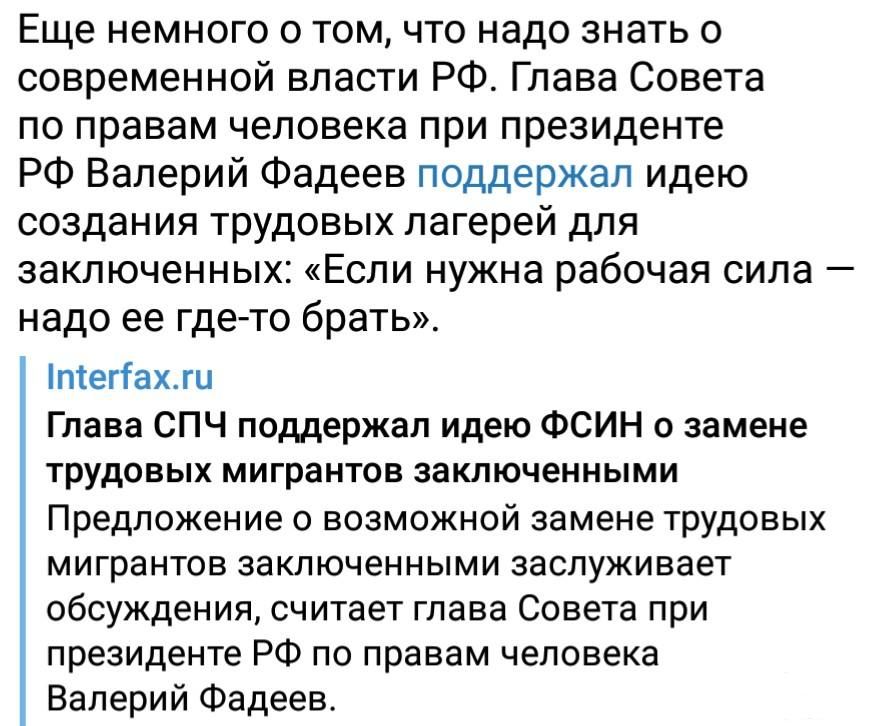 130940 - А в России чудеса!