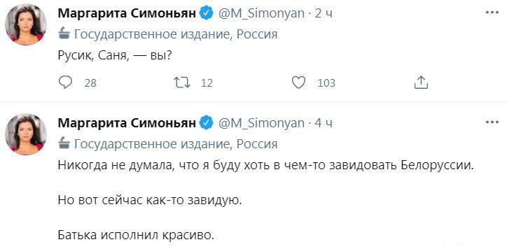 130944 - А в России чудеса!
