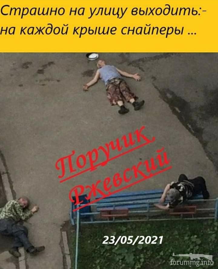 131017 - Пить или не пить? - пятничная алкогольная тема )))
