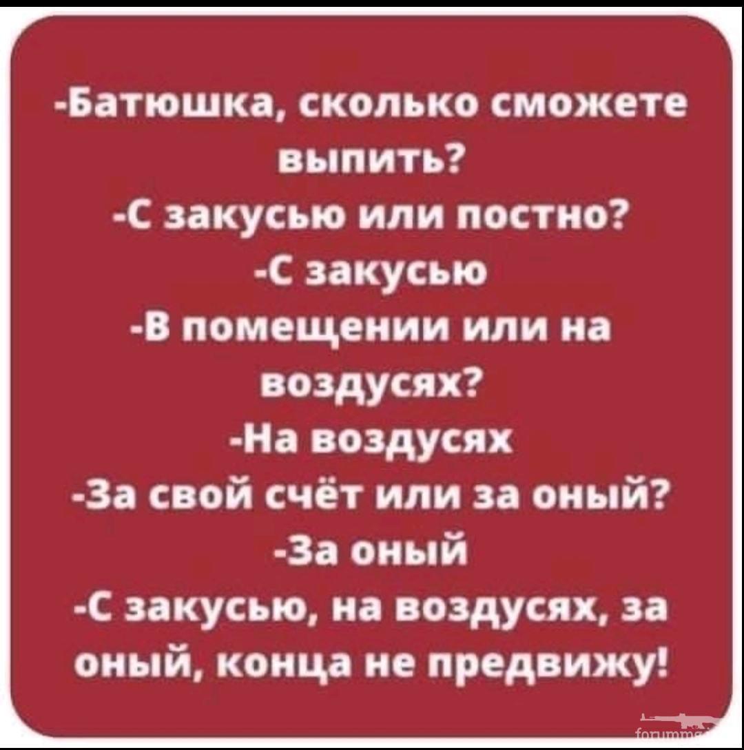 131026 - Пить или не пить? - пятничная алкогольная тема )))
