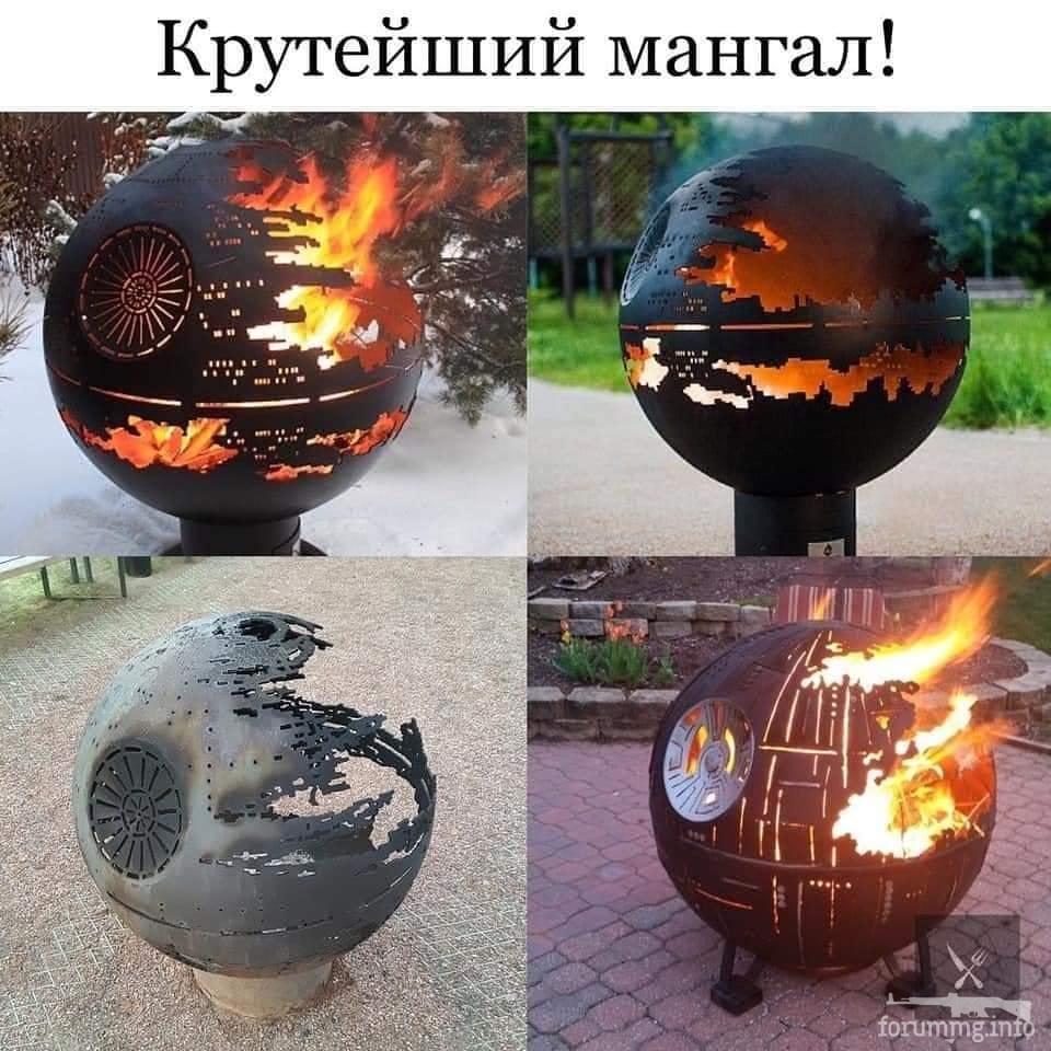 131028 - Закуски на огне (мангал, барбекю и т.д.) и кулинария вообще. Советы и рецепты.