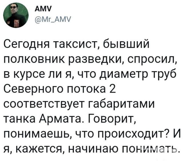 131087 - А в России чудеса!