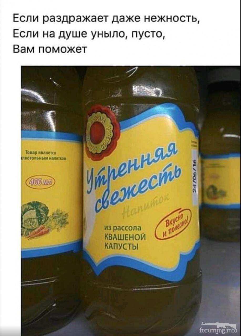 131092 - Пить или не пить? - пятничная алкогольная тема )))