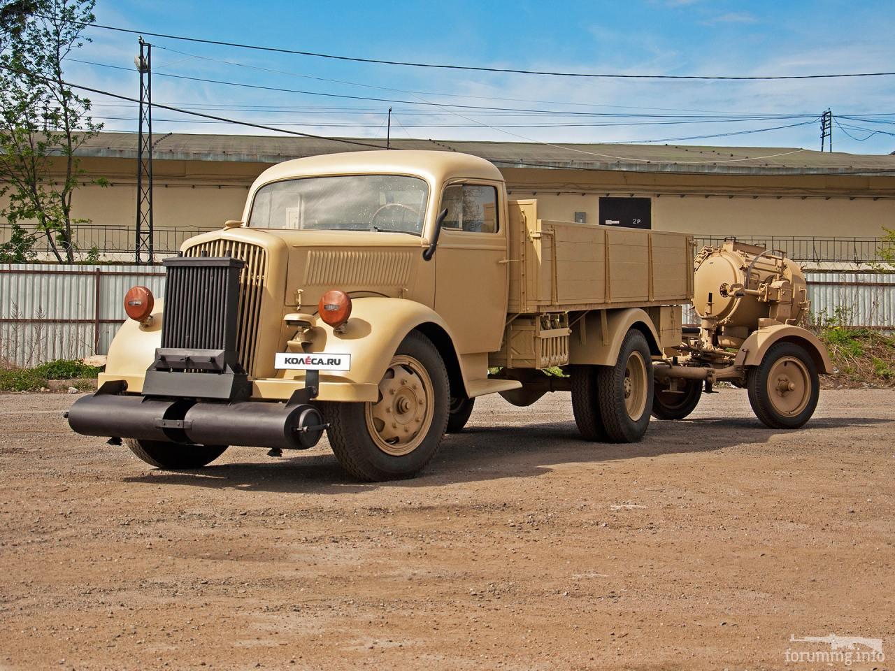 131104 - Грузовые и спец.автомобили Третьего рейха