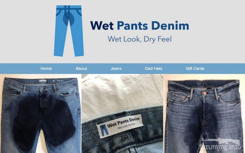 131196 - Мода, прикид, все связанно с одеждой и образами