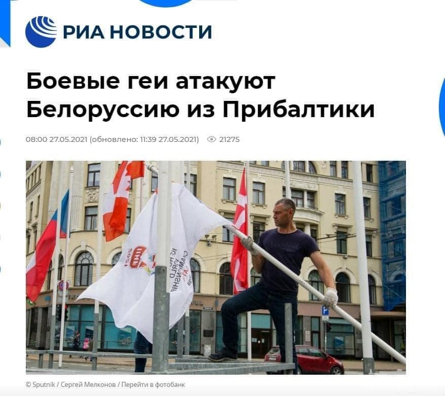131298 - А в России чудеса!