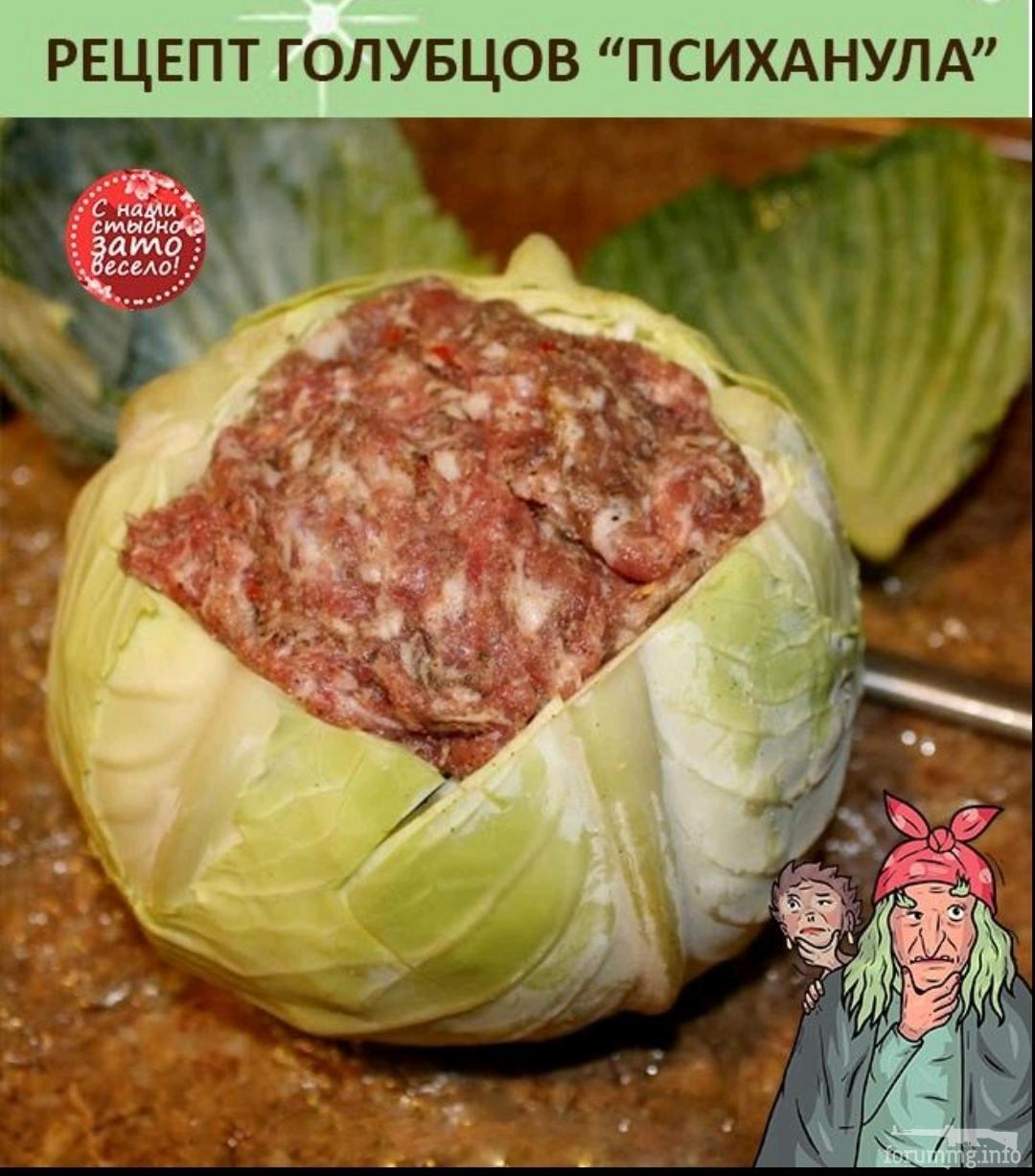 131322 - Закуски на огне (мангал, барбекю и т.д.) и кулинария вообще. Советы и рецепты.