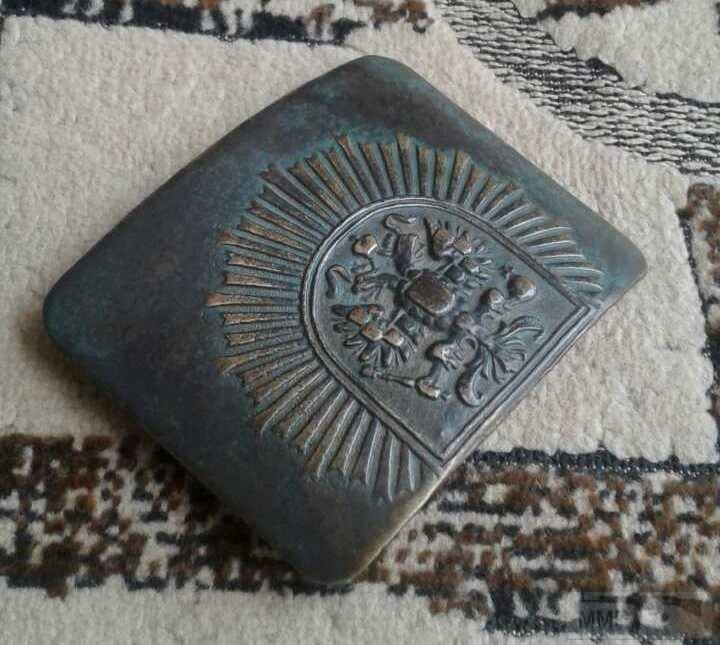 13134 - Пряга кадет РИА