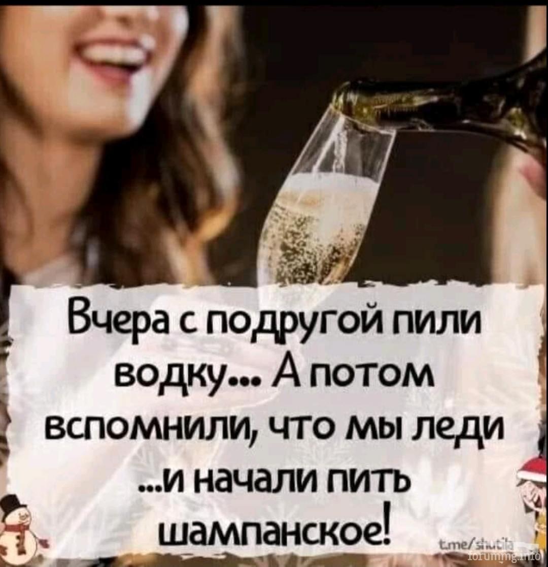131349 - Пить или не пить? - пятничная алкогольная тема )))