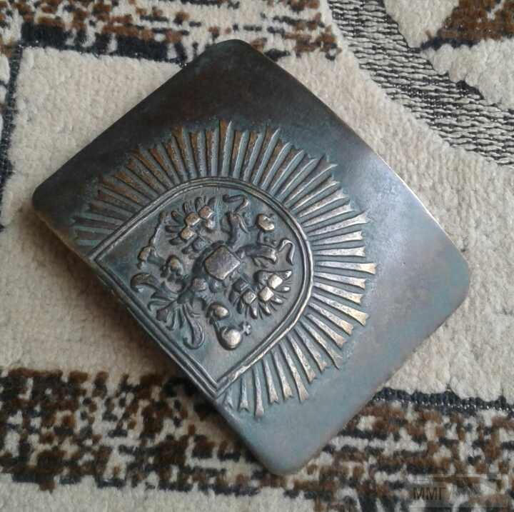13135 - Пряга кадет РИА