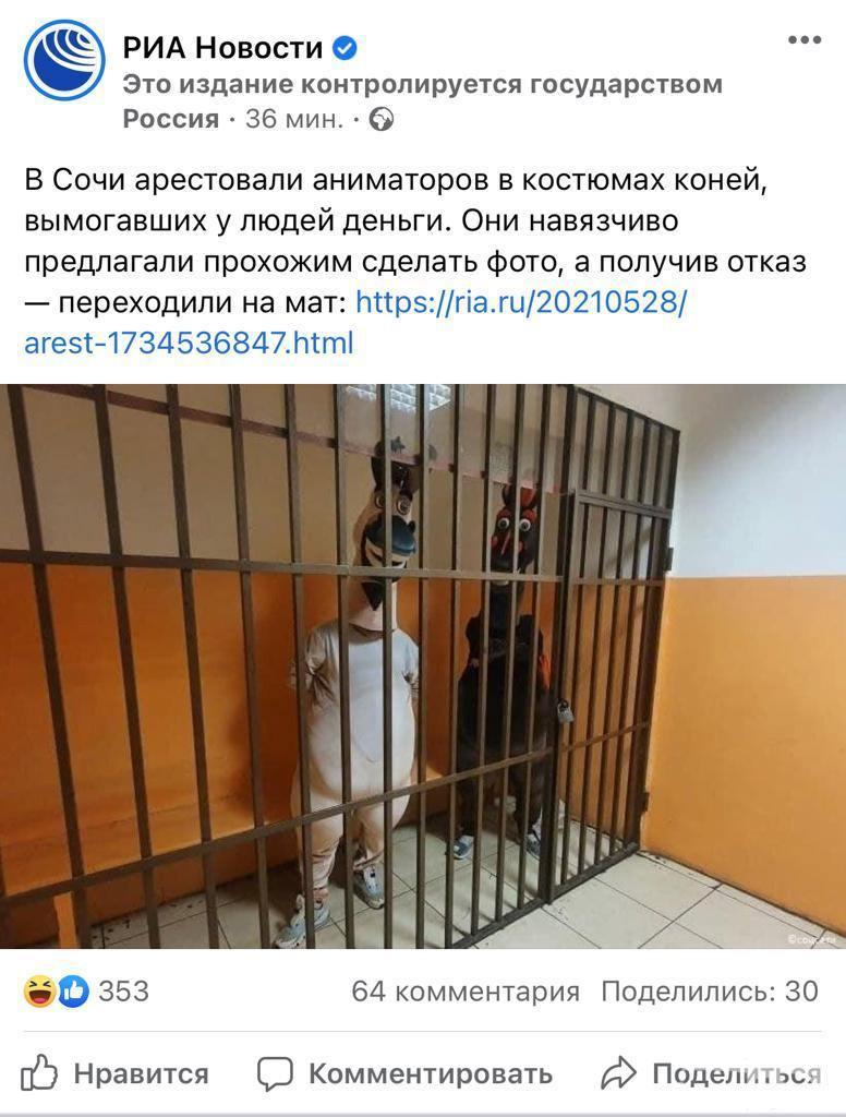 131381 - А в России чудеса!
