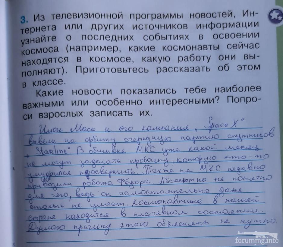 131383 - А в России чудеса!