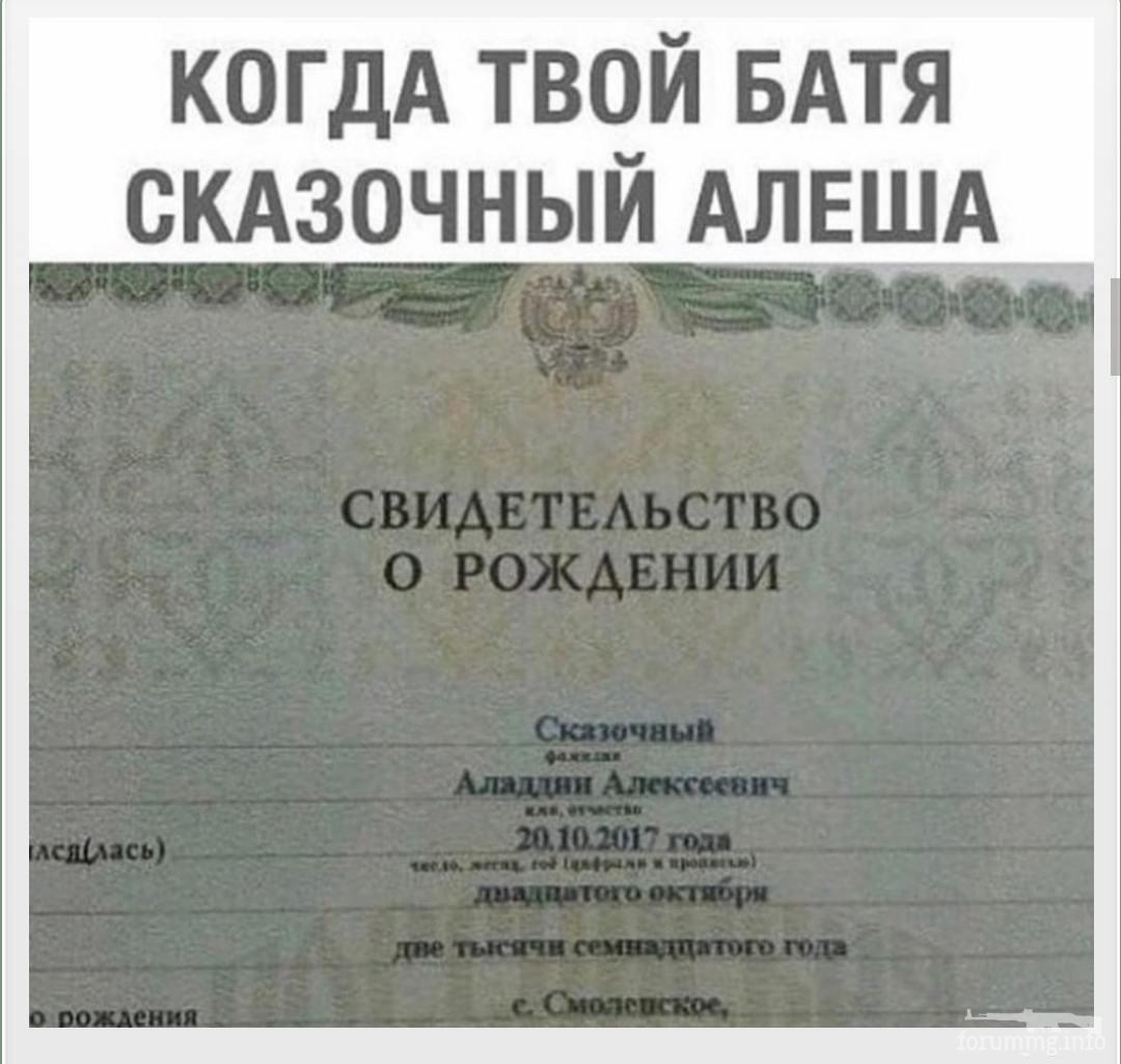 131389 - А в России чудеса!