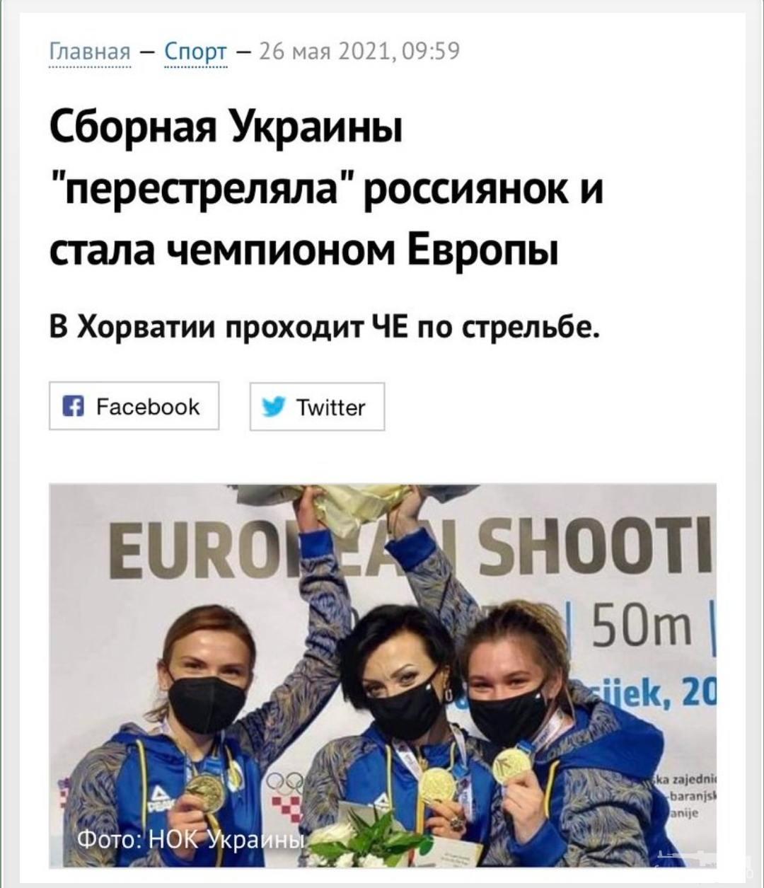 131390 - А в России чудеса!
