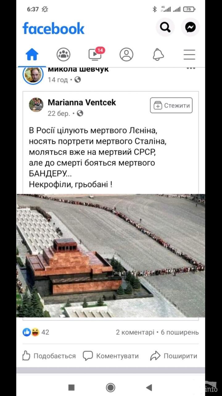 131395 - А в России чудеса!