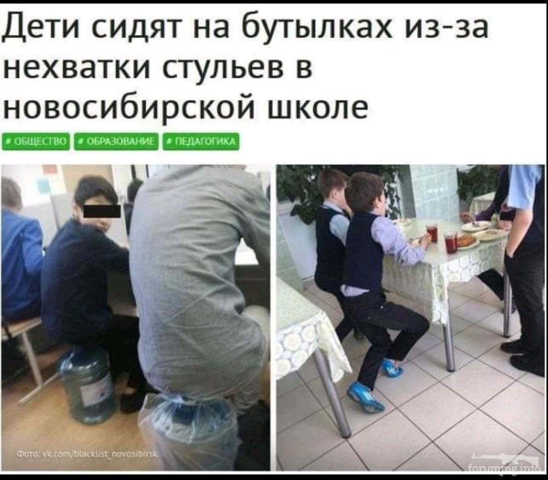 131463 - А в России чудеса!