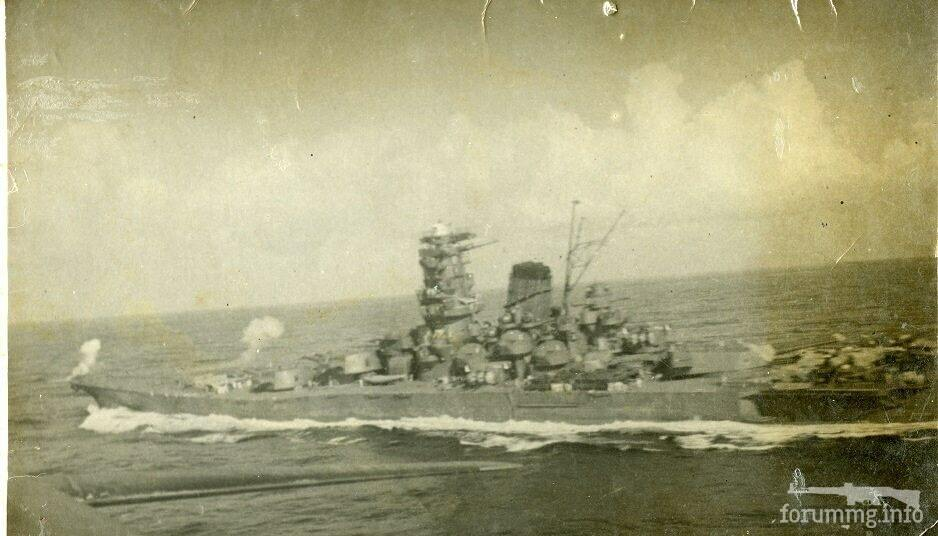 131481 - Японский Императорский Флот