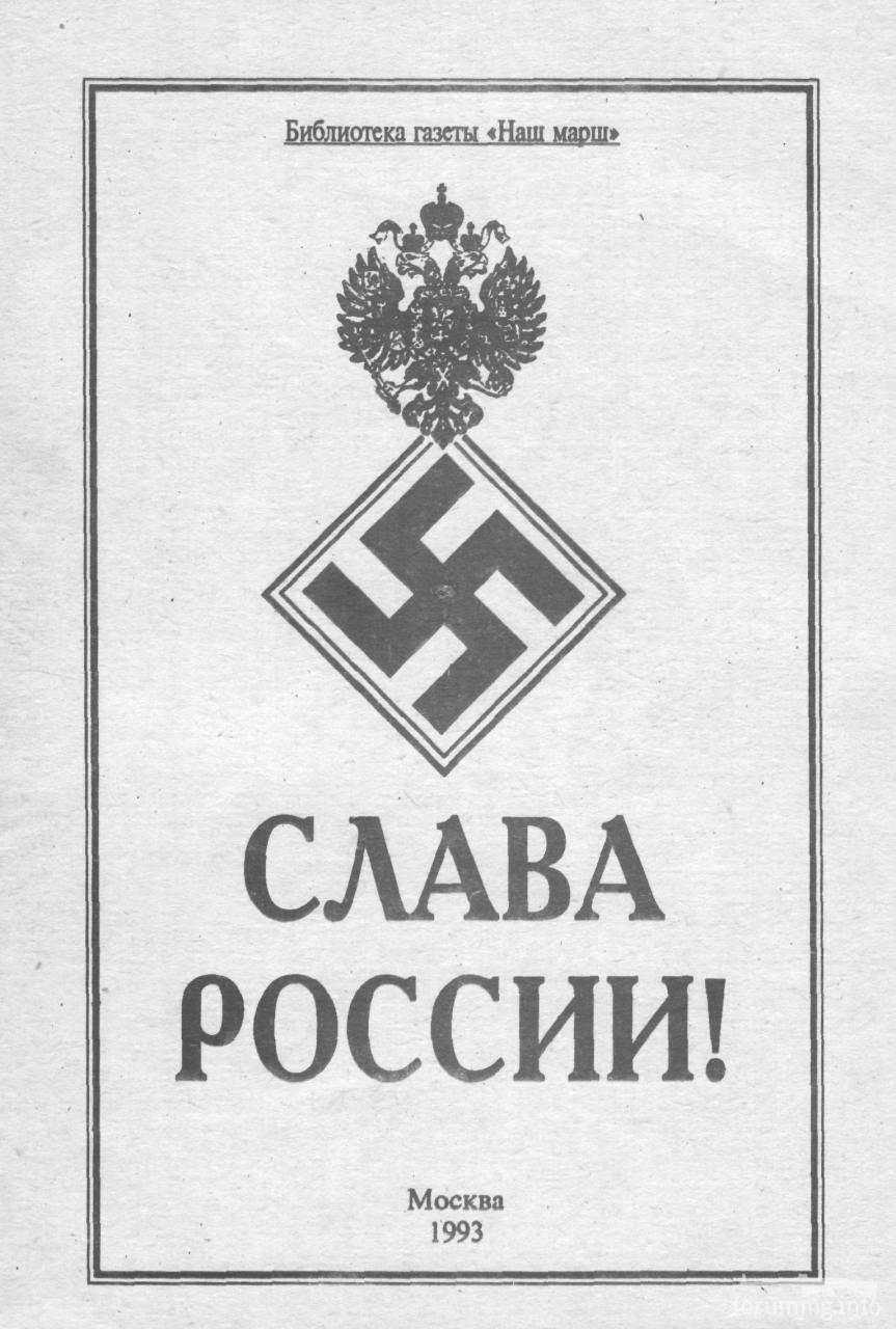 131504 - А в России чудеса!