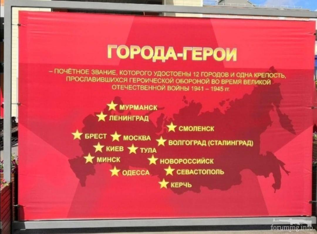 131526 - А в России чудеса!