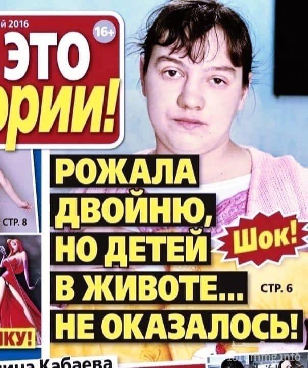 131527 - А в России чудеса!