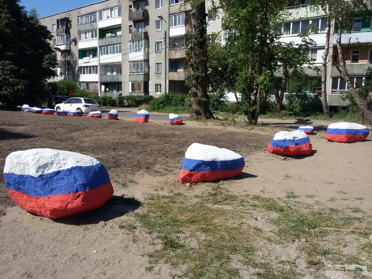 131528 - А в России чудеса!