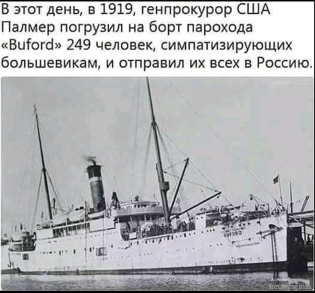 131531 - А в России чудеса!