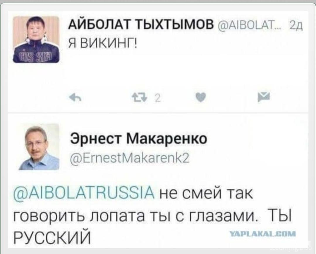 131533 - А в России чудеса!