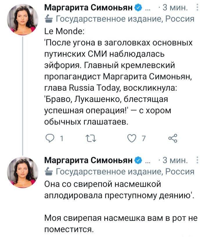131593 - А в России чудеса!