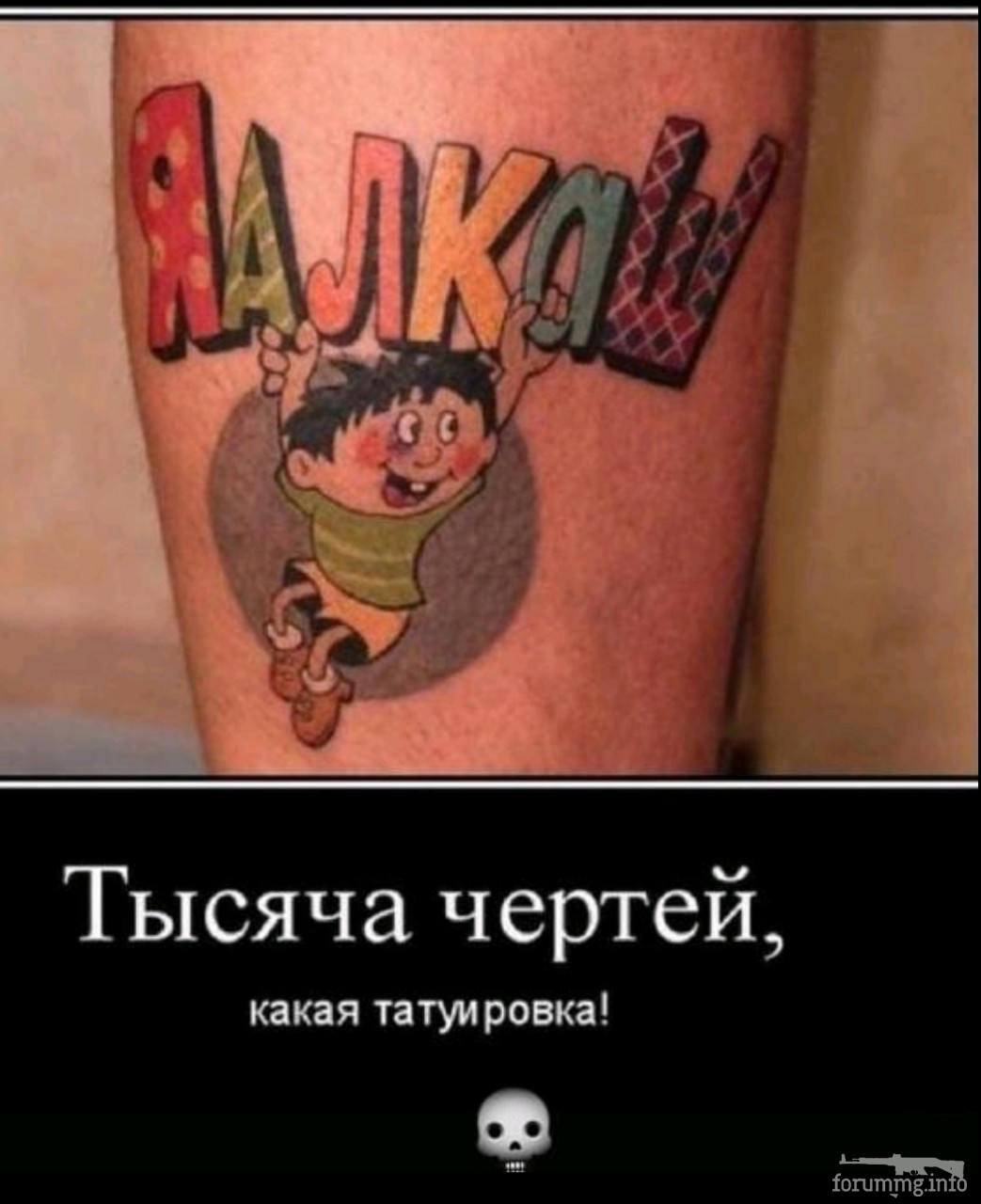 131637 - Пить или не пить? - пятничная алкогольная тема )))