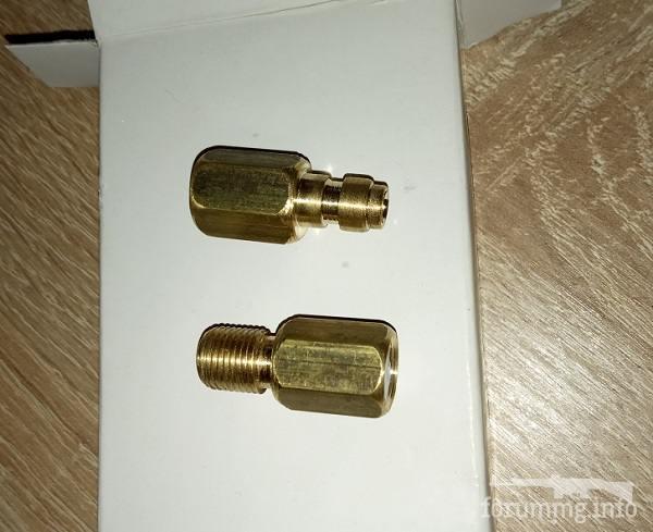 131750 - Комплект ПСП, продажа