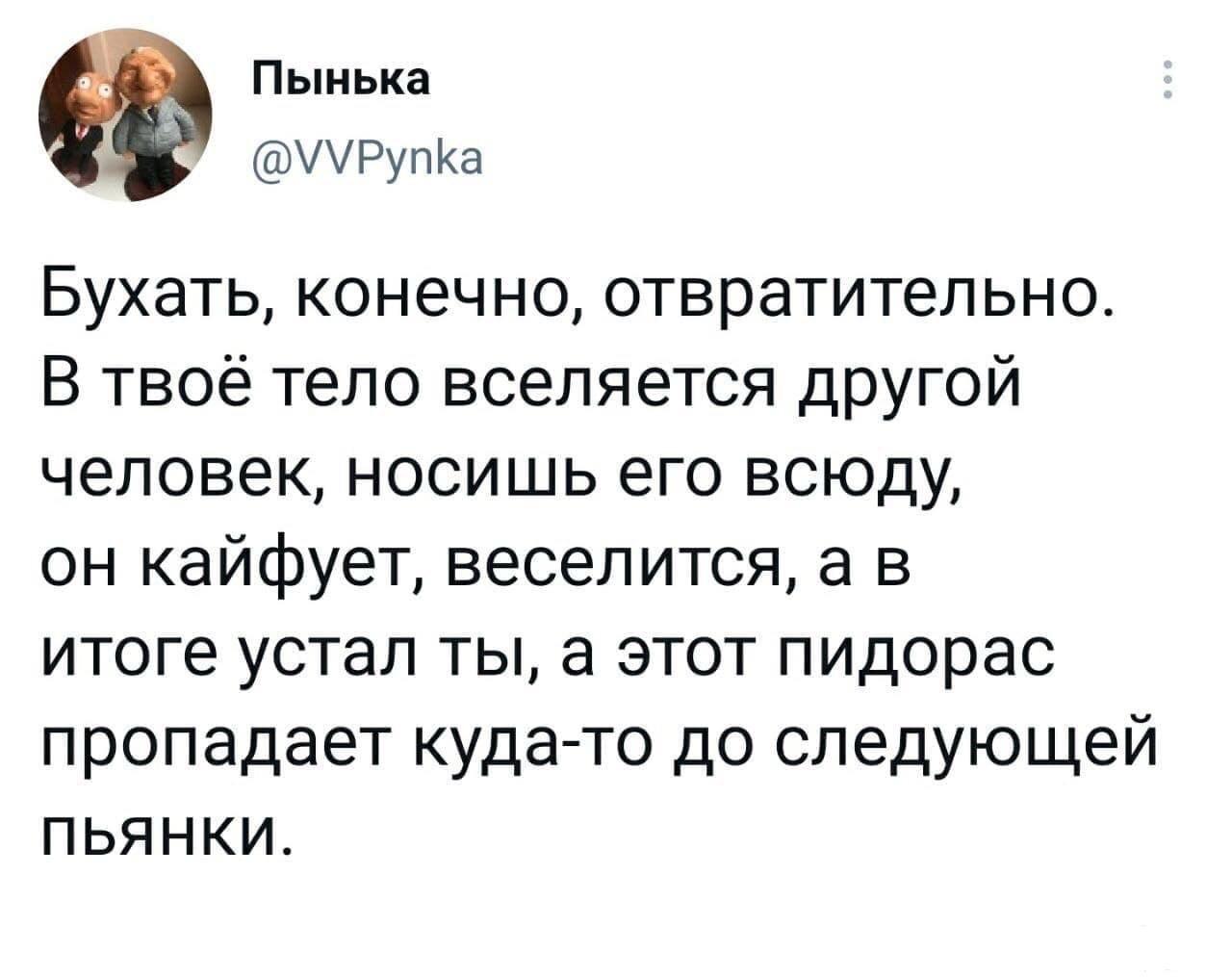 131770 - Пить или не пить? - пятничная алкогольная тема )))