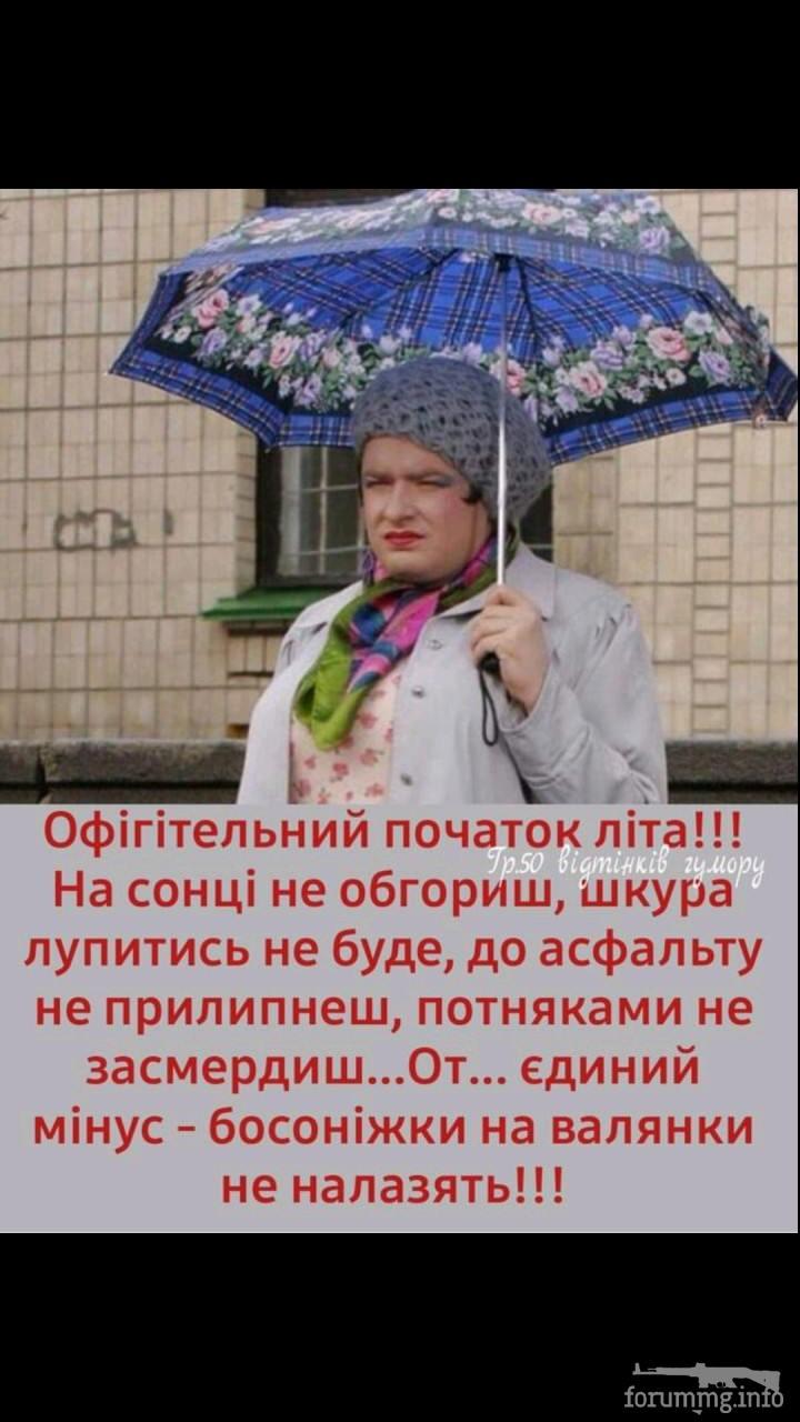 131811 - И о погоде...