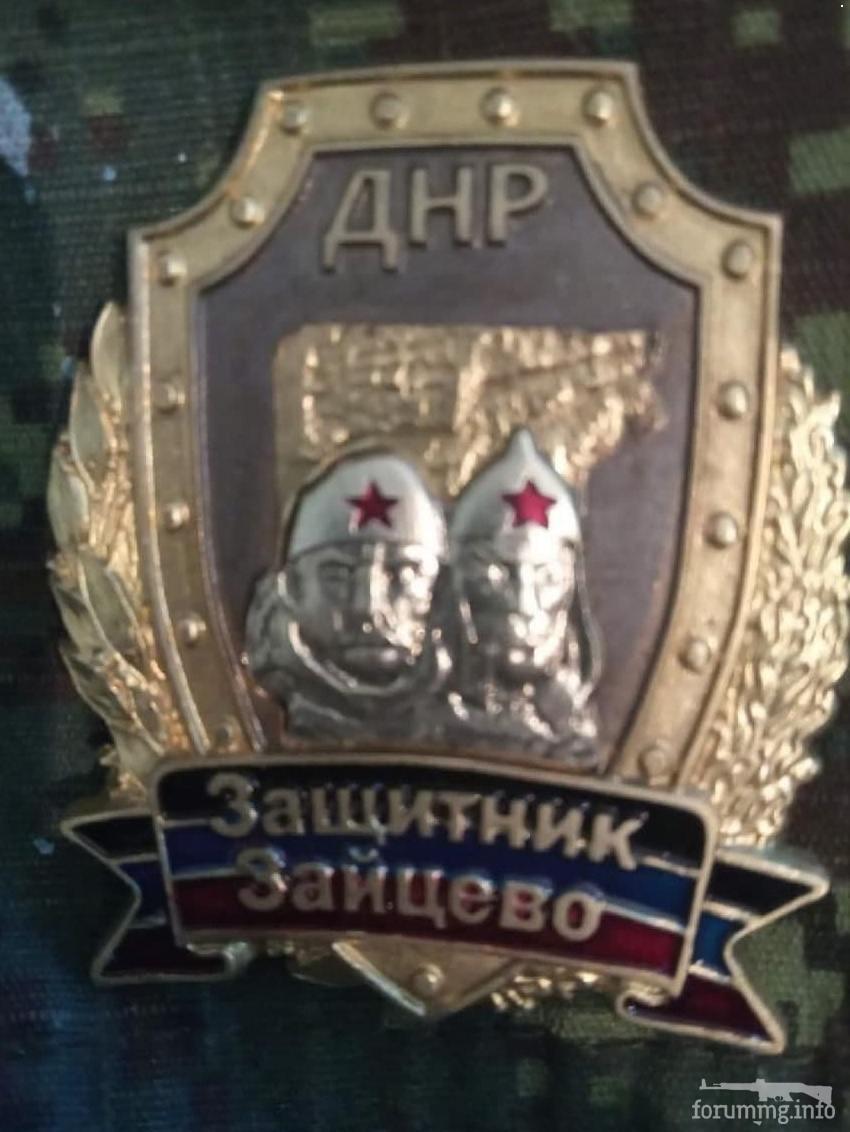 131884 - Командование ДНР представило украинский ударный беспилотник Supervisor SM 2, сбитый над Макеевкой