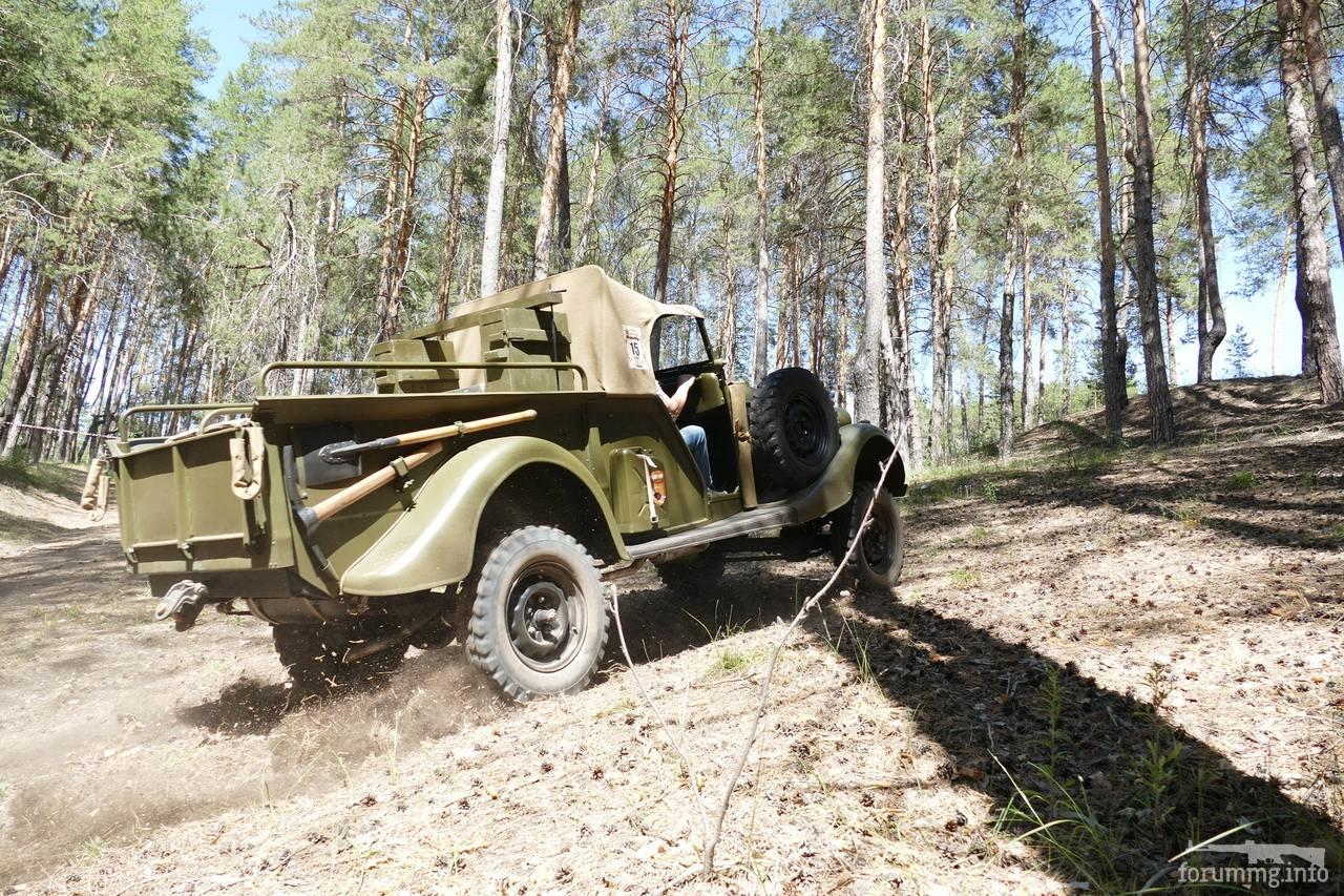 131892 - Советский армейский автотранспорт