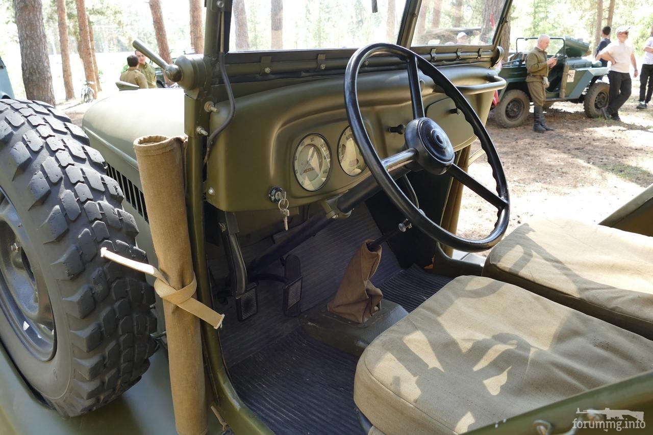 131893 - Советский армейский автотранспорт