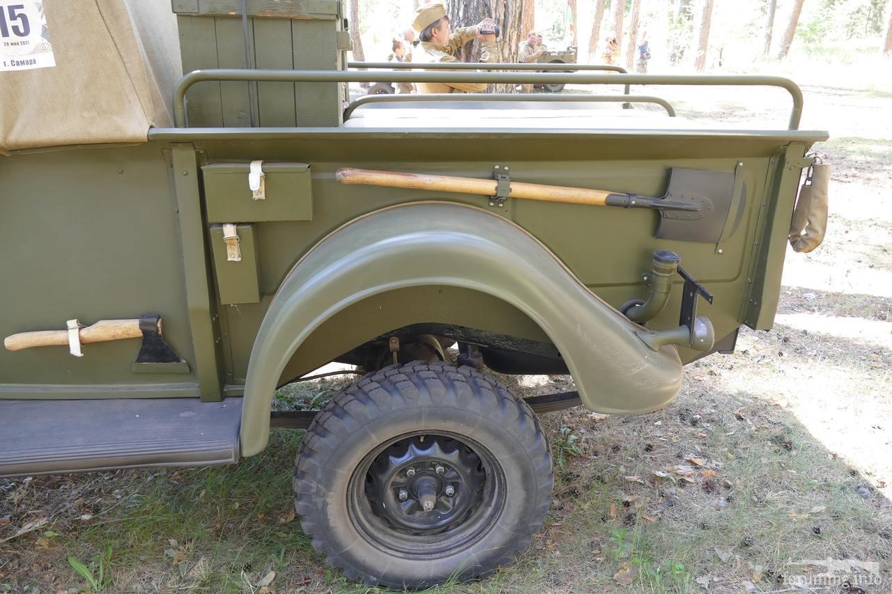 131894 - Советский армейский автотранспорт