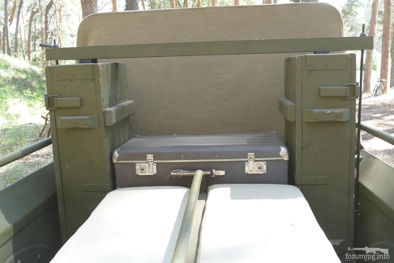 131896 - Советский армейский автотранспорт